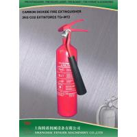 Buy cheap 2KG CARBON DIOXYGEN FIRE EXTINGUISHER / STEEL CYLINDER CK45 /34B from wholesalers