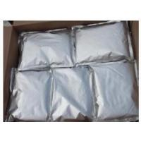 Wholesale yellow powder EDTA FE 13% fertilizer  packed in 25kg per bag as trace element fertilizer from china suppliers