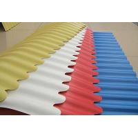 Buy cheap PVC sheet with wave from wholesalers