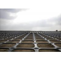 Wholesale Environmentally Friendly plastic Biaxial Geogrid 45KNM With High Tensile from china suppliers