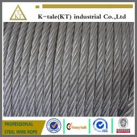 Wholesale elevator steel wire rope 8x19s+FC/wire rope for elevator / high quality steel wire rope from china suppliers