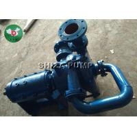 Wholesale Sludge Single Stage Industrial Dewatering Pumps For Waste Water Treatment Processing from china suppliers