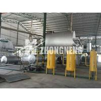 Advanced Vacuum Distillation Technology Refining Base Oil Engine Oil Recycling System Of Item
