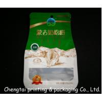 Wholesale Customized Biodegradable Shaped Pouch For Dried Fruit / Sugar QS Approval from china suppliers