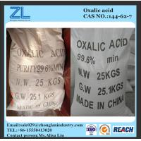 Wholesale CAS NO.:144-62-7,high pruity oxalic acid 99.6%min from china suppliers