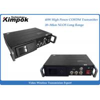 Wholesale 40W High Power Long Range Video Transmitter 30km NLOS Mobile Video Wireless Transmission from china suppliers