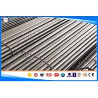 Wholesale Alloy 310 / 310S / 310H Stainless Steel Bar Black / Smooth / Bright Surface from china suppliers