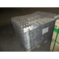 Wholesale Aluminium based Master alloys AlSi50% from china suppliers