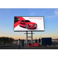 Quality Large Outdoor Full Color LED Display for sale