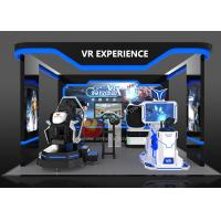 Wholesale Entertainment Standing Up 9D VR For Amusement Park Customized Colors from china suppliers