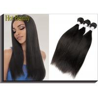 Wholesale 100G Virgin Peruvian Hair Extensions , Silky Straight Human Hair from china suppliers