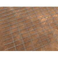 Wholesale Square Welded Wire Mesh Sheet , Zinc / PVC Coated Mesh Fencing from china suppliers
