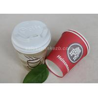 Wholesale Custom Printed Disposable Paper Cups With PS Lids For Hot / Cold Drinking from china suppliers