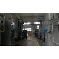Quality Pressure Swing Adsorption / PSA Nitrogen Generator For Tungsten Power for sale