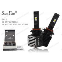 Buy cheap DC10 - 30V 40W Automotive LED Headlights H4 4000LM 6000k IP68 For Trucks from wholesalers