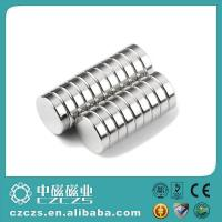 Buy cheap Nickel Coat Neodymium Disc Magnets Up To 52MGOe Wonderful Coercive Force from wholesalers