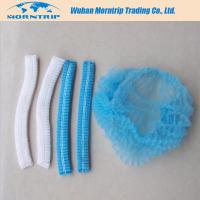 Wholesale Colorful Disposable Nonwoven PP Surgical Bouffant Clic Surgical Cap with Elastic from china suppliers