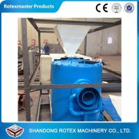 Wholesale Automatic Biomass Pellet Burner used for rotary dryer , boiler from china suppliers