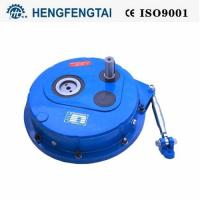 China HXG70 Helical gear Shaft Mounted gear speed reducer on sale