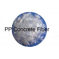 Wholesale White Color 100% PP polypropylene fiber reinforced concrete 12mm High Tenacity from china suppliers