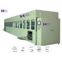 Wholesale Full Auto Multi - Tank Ultrasonic Cleaning Machine , 28Khz / 40Khz Jewelry Ultrasonic Cleaning Generator from china suppliers