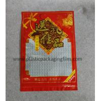 Wholesale 3 Side Seal Printed Plastic Bags , Heat Sealable Aluminum Foil Bags For Food Packaging from china suppliers