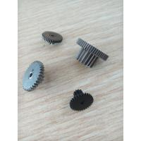Buy cheap different steel material small cluster gears for toys from wholesalers