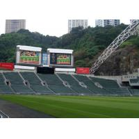 Wholesale Full Color Advertising Stadium LED Display P20 Large Curved Monitor Wide View from china suppliers