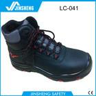 Wholesale SM9001 2014 metal free oil field waterproof safety shoes from china suppliers