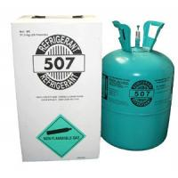 Wholesale refrigerant gas R507 99.95% purity for sale from china suppliers