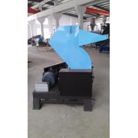 Quality High-quality And High-output pc series power plastic crusher for sale