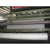Wholesale 100% Polyester Continuous Needle Punched Non-woven Geotextile Fabric from china suppliers