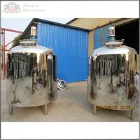 Wholesale 2000L beer brewery production line made in China from china suppliers