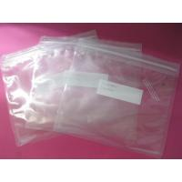 Wholesale PET / AL / PE, PET / VMPET / PE Food Vacuum Seal Bags from china suppliers