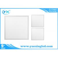 Buy cheap SMD 2835 600x600 LED Light Panel / IP44 Led Slim Panel Light With 3000k-7000k CCT from wholesalers