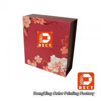 Quality UV Coating Recycled Cardboard Packaging Boxes , Square Mooncake Packaging Box for sale