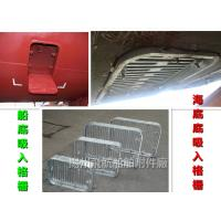 Wholesale CB/T615-1995 Shipbuilding -- Bilge suction grille from china suppliers