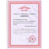 OBDSPACE TECHNOLOGY CO,.LTD Certifications