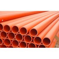 Wholesale Garden Irrigation PE Plastic Pipe Polyethylene Underground Conduits from china suppliers