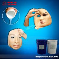Buy cheap Lifecasting silicone rubber from wholesalers