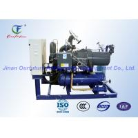 Wholesale R404a Fusheng Screw Compressor Unit , Walk In Cooler Condensing Unit from china suppliers