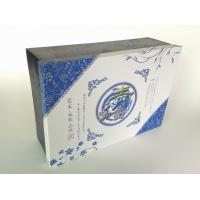 Fancy Rigid Gift Boxes With Sponge Tray, Printed Card Board Packaging Box for Tableware