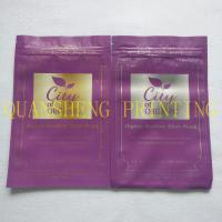 Wholesale Moisture Proof Aluminum Foil Zip Lock Bag Oxygen Resistance Eco Friendly from china suppliers