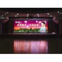 Wholesale P7.62 Mm Events Advertsing Led Wall Screen Display Outdoor High Brightness from china suppliers