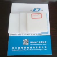 Wholesale Nature white plastic sheet POM HDPE sheet from china suppliers