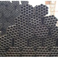 Wholesale 2520 Stainless Steel Pipe/Tube from china suppliers