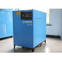 Wholesale Lubricated Oil Injected Screw Compressor , Industrial Small Air Compressor Variable Speed Drive from china suppliers