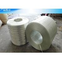Wholesale Low Static Glass Mat Reinforced Thermoplastics Glass Fibre Roving Fast Wet Out from china suppliers