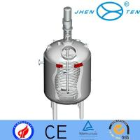 Wholesale Commercial Biodiesel Processor Glass Pressure Reactor For Resins / Adhesives from china suppliers