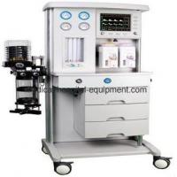 Wholesale Anesthesia machine MCA-021 from china suppliers